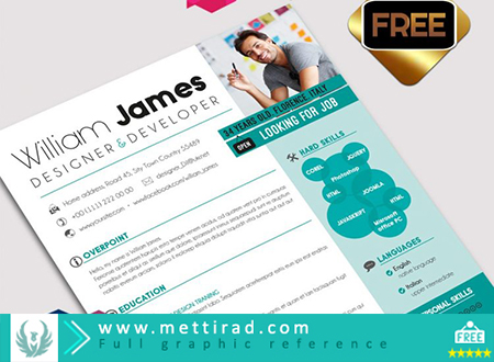 Bigpreview_free-resume-template-cover-letter- ( www.mettirad.com )