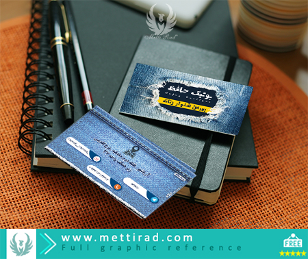 Business-card-mockup ( www.mettirad.com )